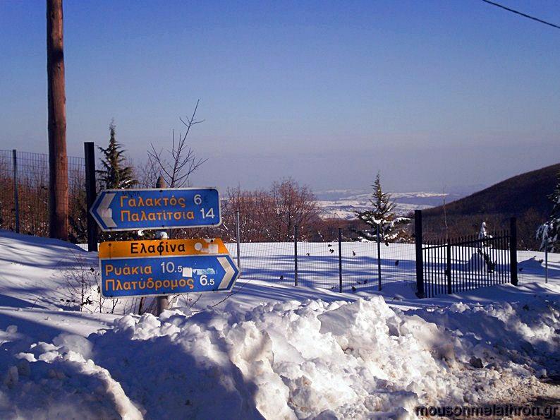 Εικόνες: Η περιοχή - το χωριό
